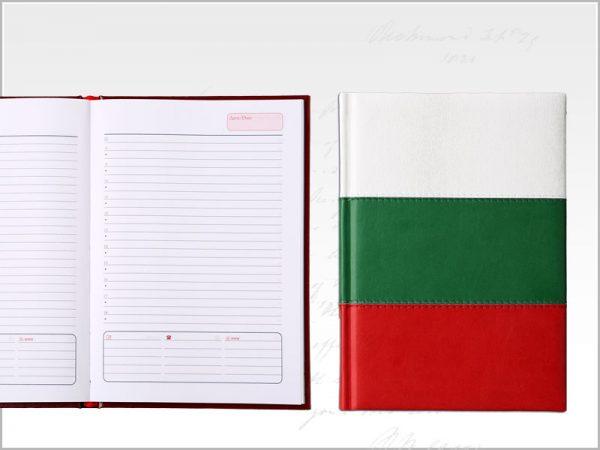 България 5015 - модел бележник за 2022 г.