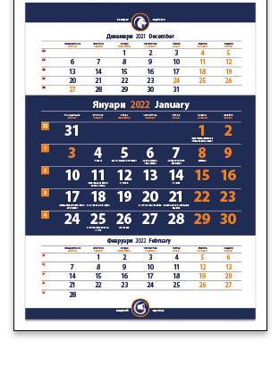 1213-2 модел едносекционен, стенен, работен календар за 2022 г.