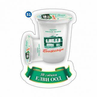 Изрязани в нестандартна форма магнити за хладилник на мляко Боженци