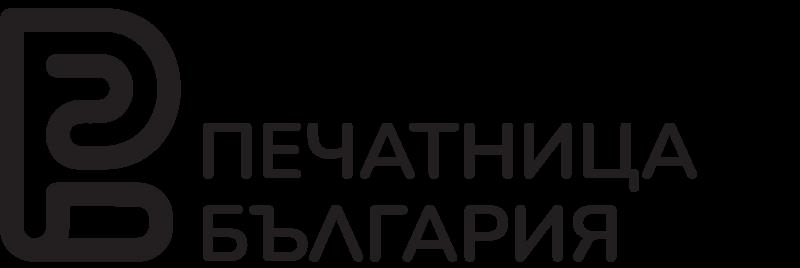 Печатница България